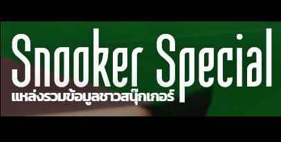 snookerspecial.com